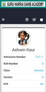 Guru HarRai Sahib Teacher app screenshot 1
