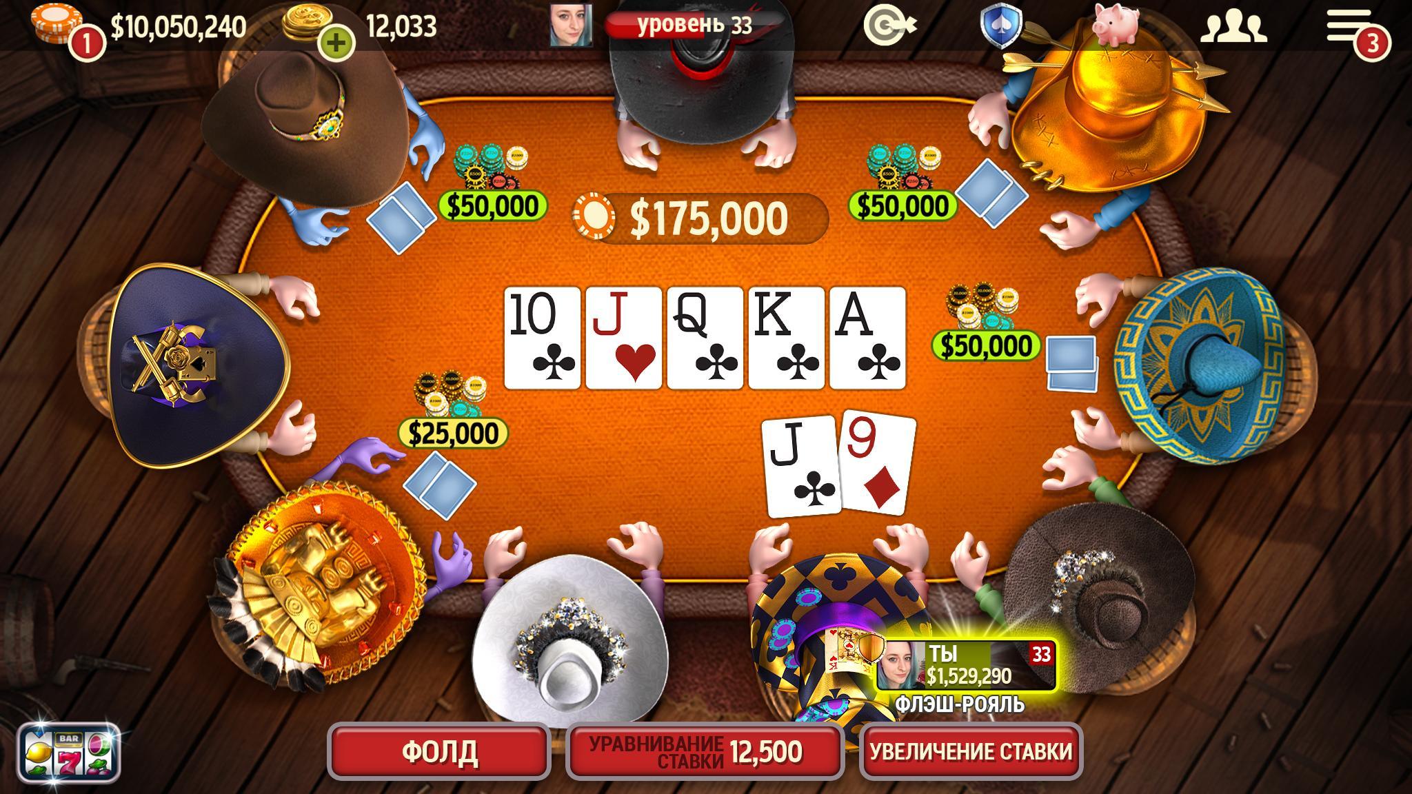 Онлайн игры техасский покер мини игры онлайн карты дурак играть бесплатно без регистрации