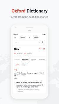 U-Dictionary screenshot 1