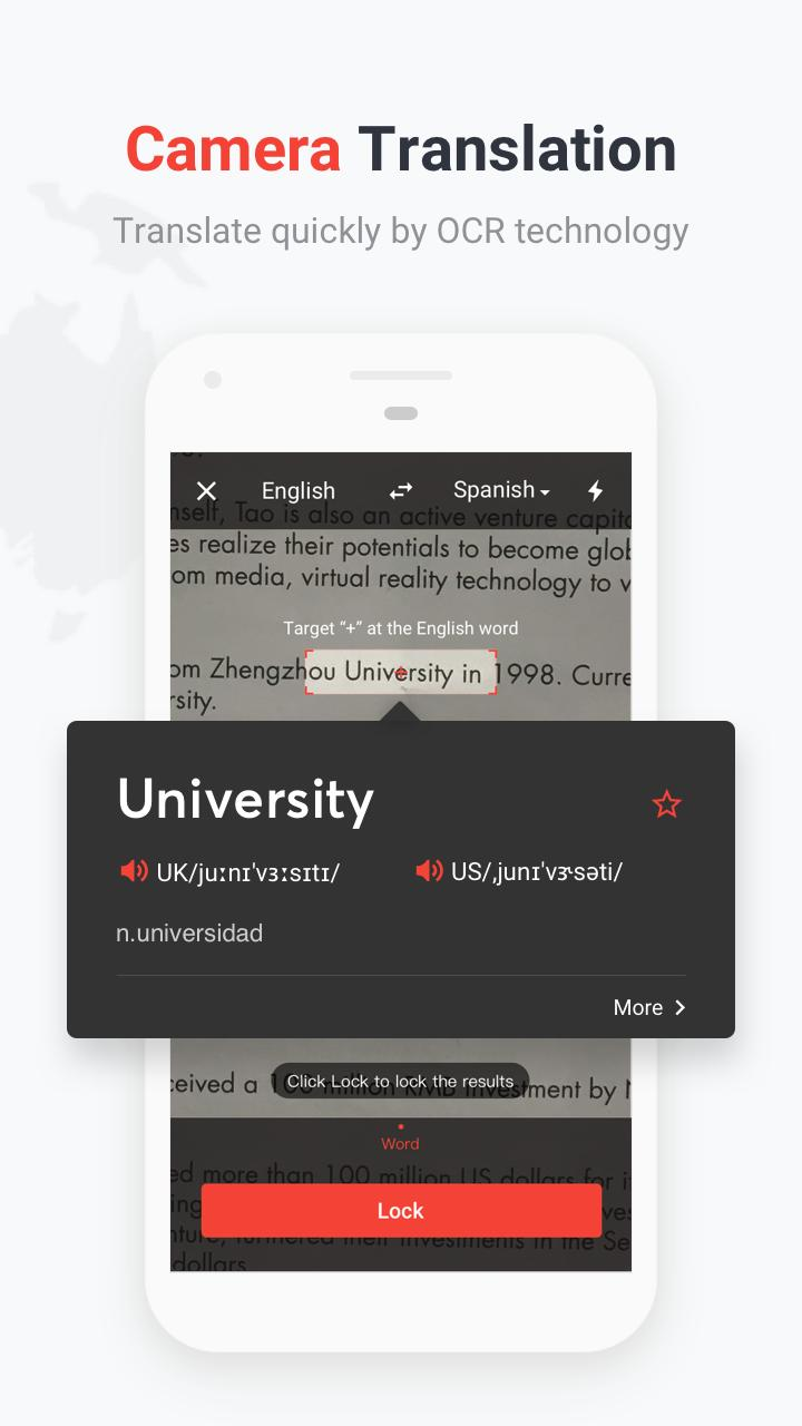 U-Dictionary for Android - APK Download