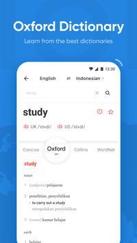 U-Dictionary screenshot 3