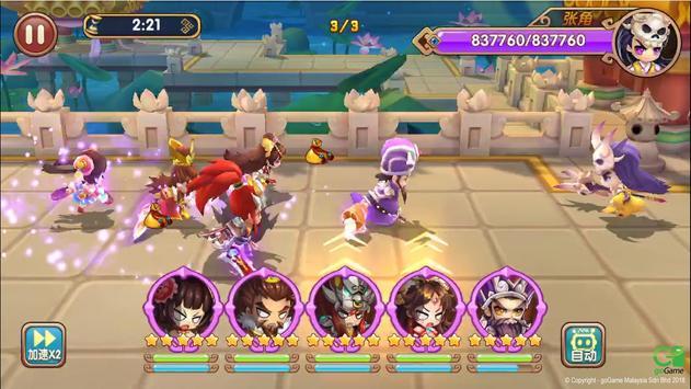 三国GO Screenshot 20