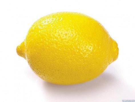 угадай фрукт screenshot 3
