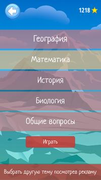 Broad Peak screenshot 2