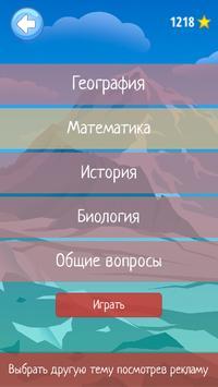 Broad Peak screenshot 7