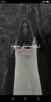 عائشة poster