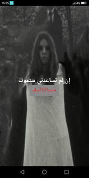 عائشة screenshot 10