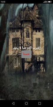عائشة screenshot 3