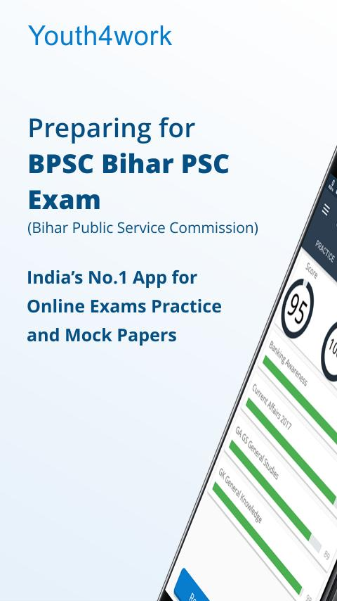 BPSC Question Bank and Practice set for Android - APK Download