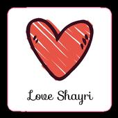 Love Shayari icon