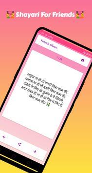 Love Shayari screenshot 3