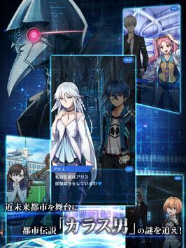 Revolve Act - S - カードバトルゲームでオンライン対戦 【カードゲーム無料】 スクリーンショット 3