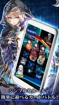 Revolve Act - S - カードバトルゲームでオンライン対戦 【カードゲーム無料】 スクリーンショット 2