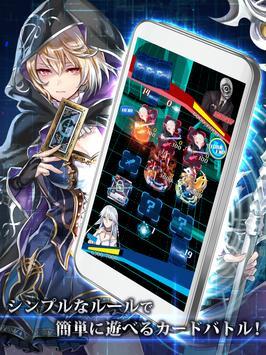 Revolve Act - S - カードバトルゲームでオンライン対戦 【カードゲーム無料】 スクリーンショット 9