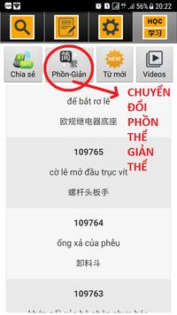 Từ điển Trung Việt Hán Nôm screenshot 3