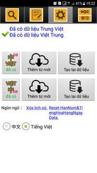Từ điển Trung Việt Hán Nôm screenshot 2
