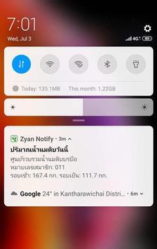 Zyan Notify: for Zyan Dairy screenshot 4