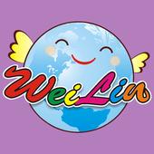 威林美語 icon