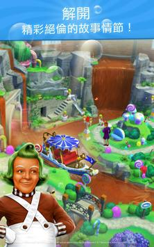 Wonka夢幻糖果世界 截圖 2
