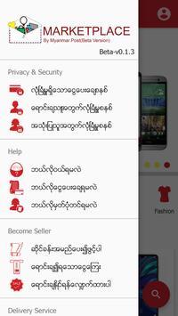 Marketplace By Myanmar Post screenshot 1