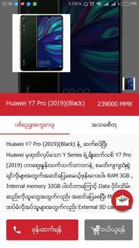 Marketplace By Myanmar Post screenshot 2