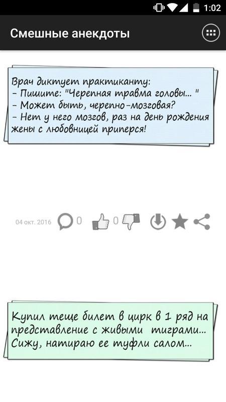 ugarnie-devchonki-lyubovnitsi-negritosok-shpilyat-v-popu