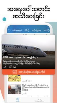 Zalo News ảnh chụp màn hình 2