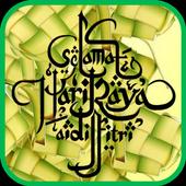 Eid Al-Fitr Photo Frames icon