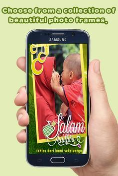 Eid Al-Fitr Photo Frames screenshot 1