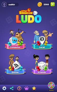 Little Singham Ludo screenshot 6