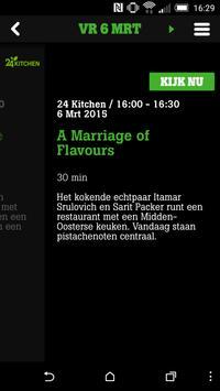 Tele2 Online TV screenshot 3
