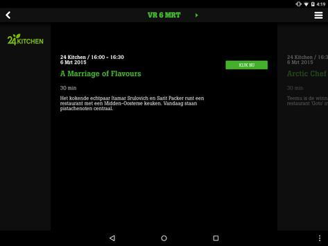 Tele2 Online TV screenshot 7