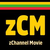 zChannel Movie أيقونة