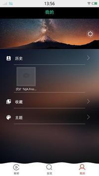 种子看片神器 screenshot 3