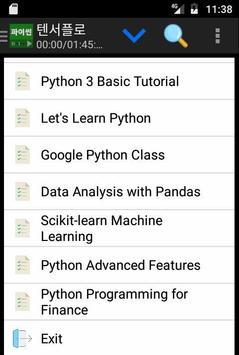 파이썬, 머신러닝, 텐서플로 동영상 강좌 모음 screenshot 2