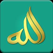 The Names of Allah v1.6 (Ad-Free) (Unlocked) (13.03 MB)