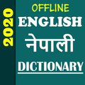English Nepali Dictionary Offline