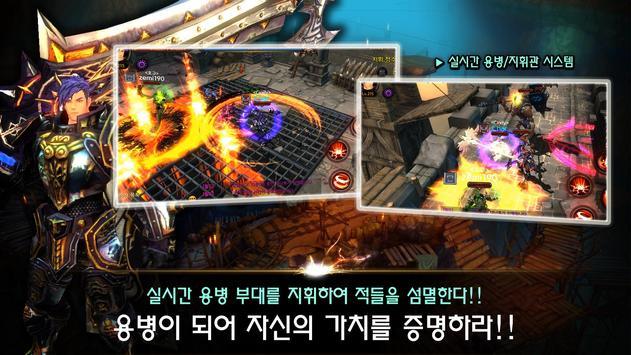 트라비아 리턴즈 screenshot 6