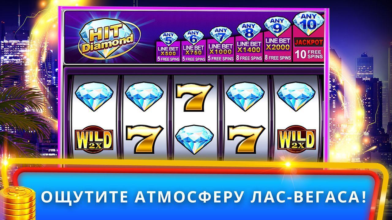 Игровые автоматы - настоящий азарт скачать мнения игроков о лучшем казино
