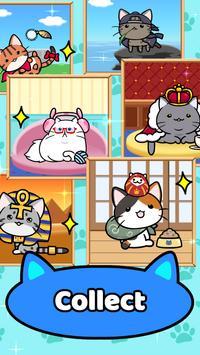 Cat Condo 2 screenshot 3