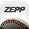 Zepp Baseball アイコン