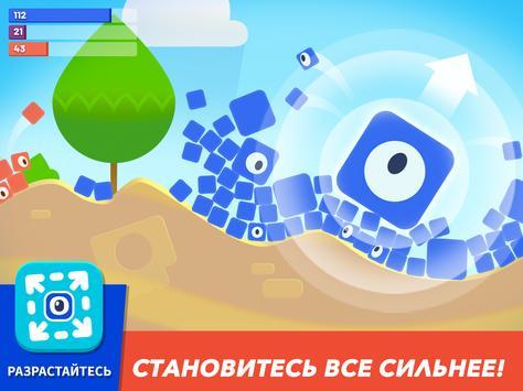 Evo Pop скриншот 12