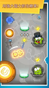 Cut the Rope: Time Travel 截图 9
