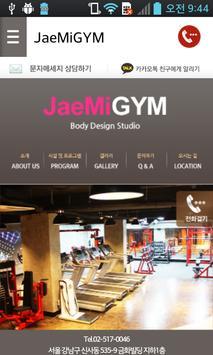 JaemiGYM poster