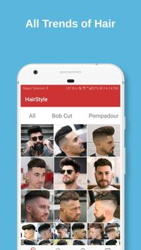 Hair Styles Now screenshot 1