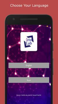 Zeta lab screenshot 1