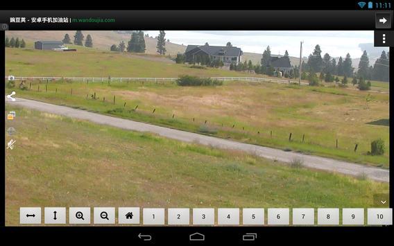 IP CAM Controller تصوير الشاشة 11