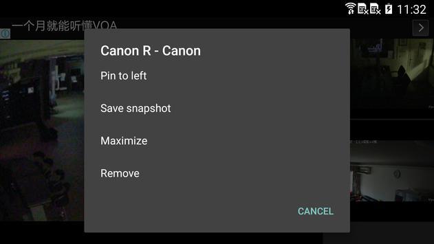 IP CAM Controller تصوير الشاشة 5