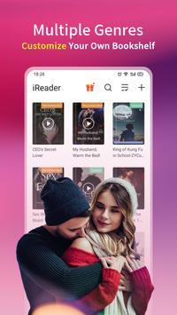 iReader скриншот 1