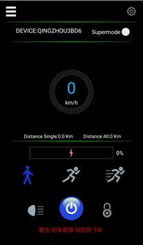 Kugoo Mobility screenshot 1